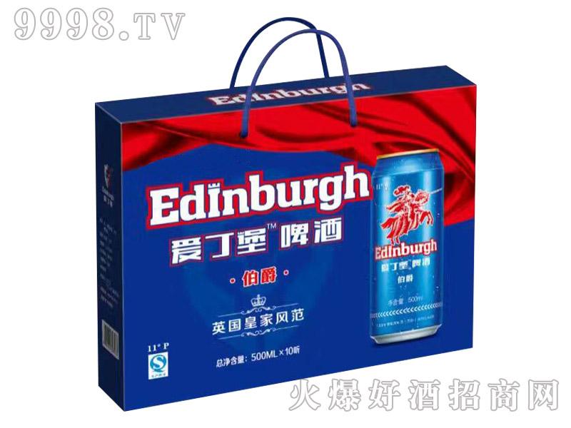 爱丁堡啤酒・伯爵(礼盒装)