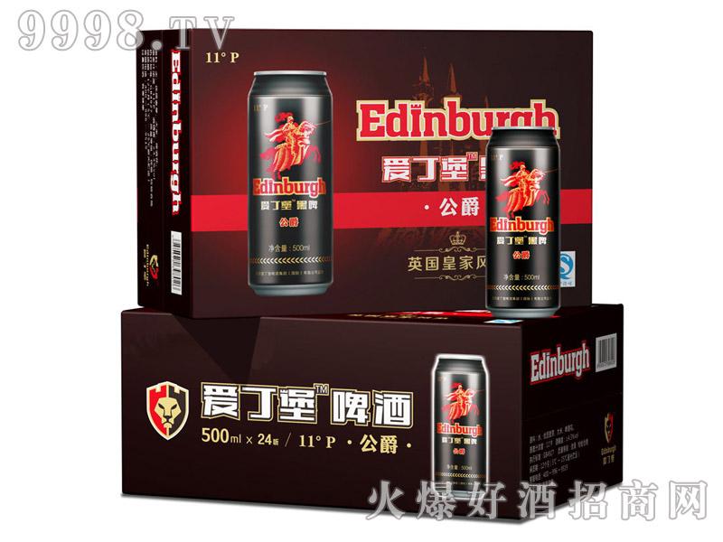 爱丁堡啤酒公爵500ml×24