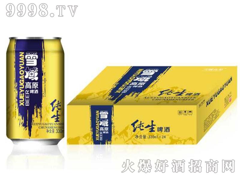 雪域高原纯生啤酒330mlx24罐
