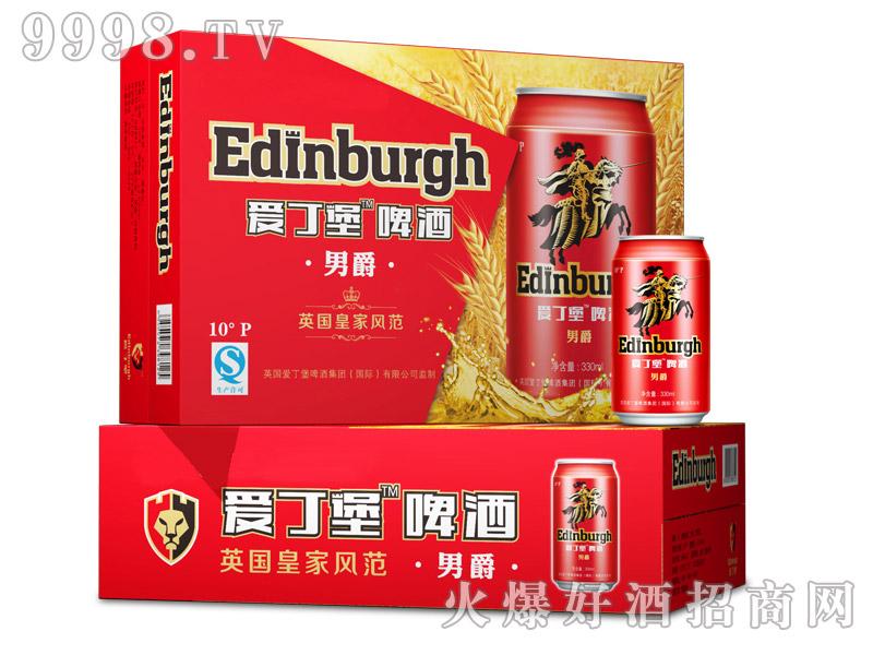 爱丁堡啤酒男爵330ml