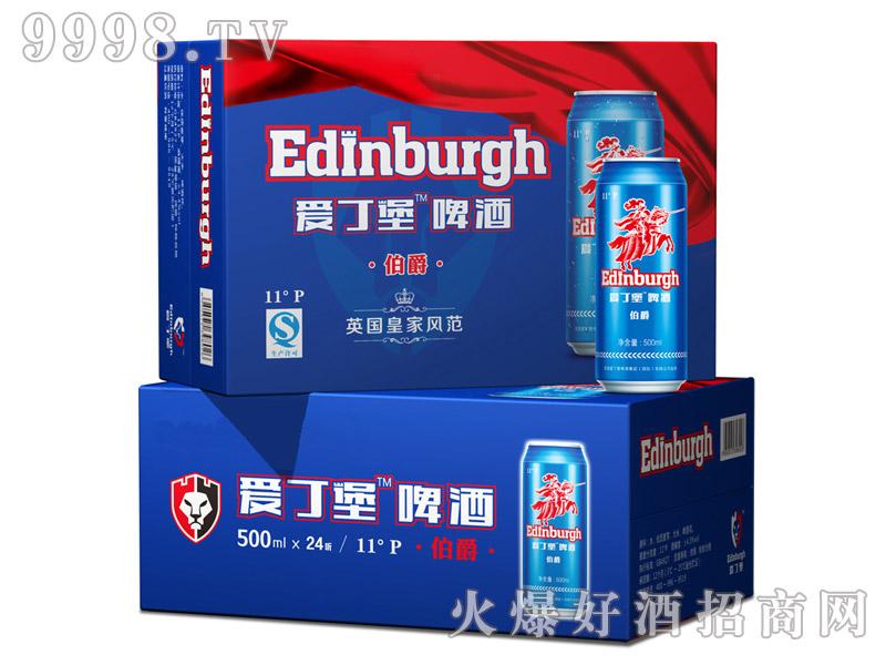爱丁堡啤酒伯爵500ml×24