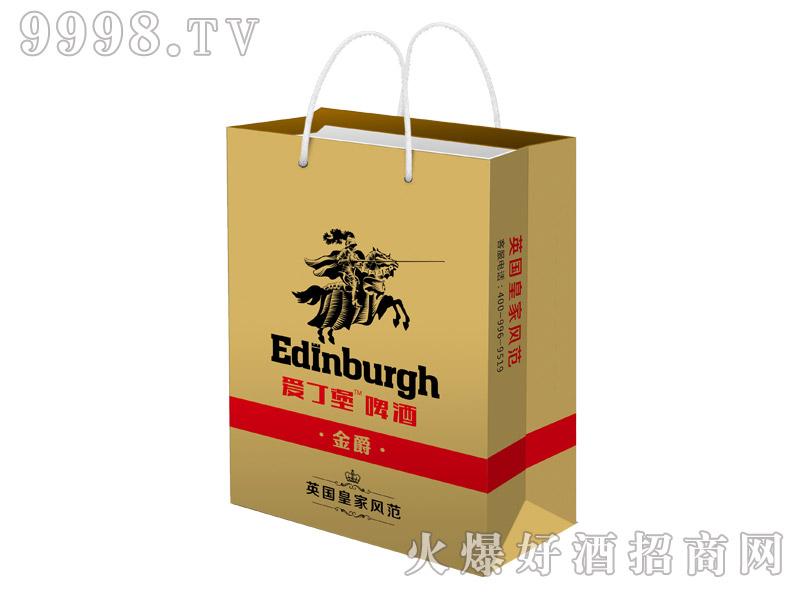 爱丁堡啤酒金爵(手提袋)