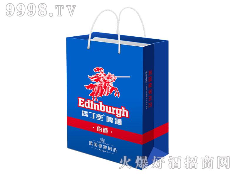 爱丁堡啤酒伯爵(手提袋)