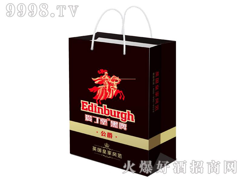爱丁堡啤酒公爵(手提袋)
