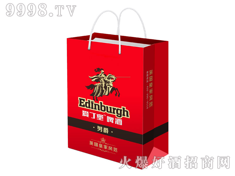 爱丁堡啤酒男爵(手提袋)