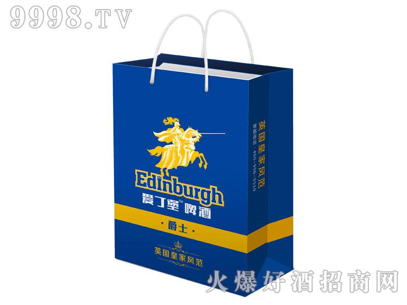 爱丁堡啤酒爵士(手提袋)