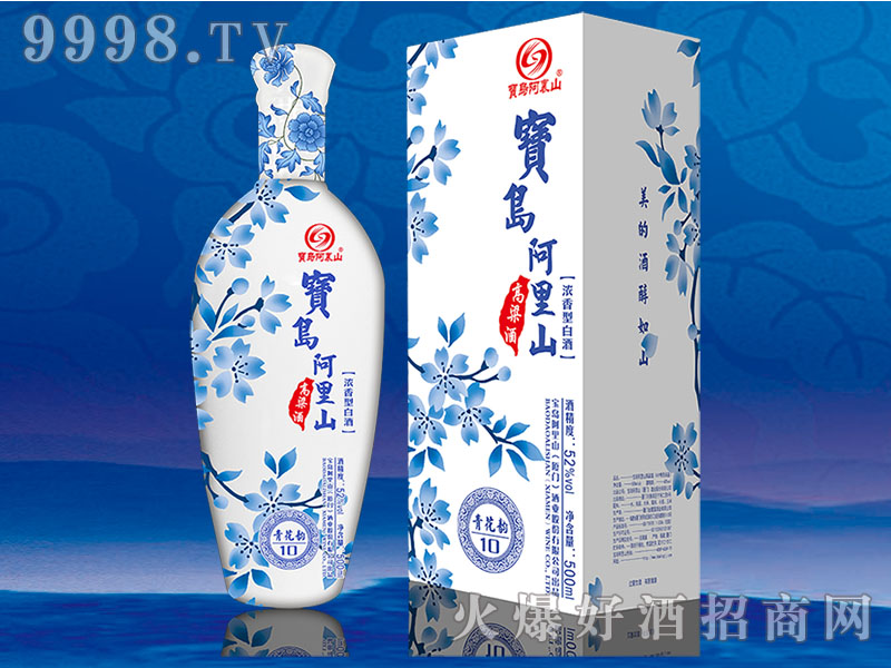 宝岛阿里山酒52度清花韵10