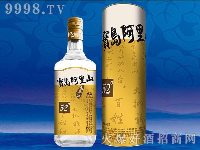宝岛阿里山酒52度600ml金盒