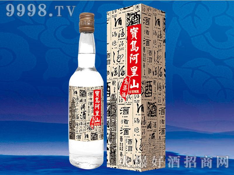 宝岛阿里山酒52度450ml