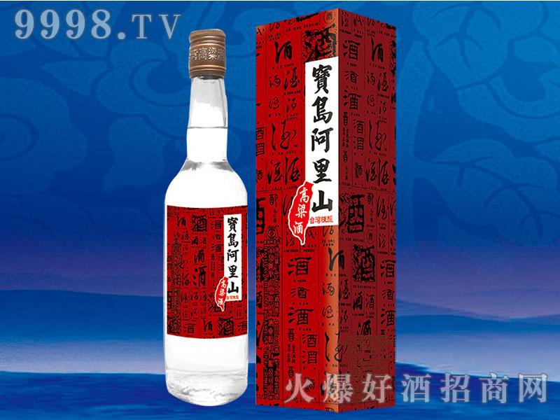 宝岛阿里山酒42度450ml