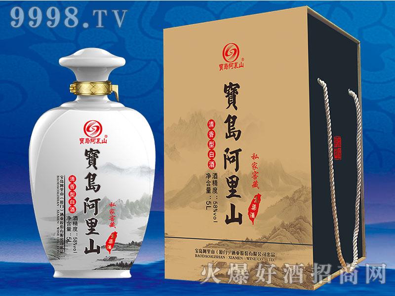 宝岛阿里山酒58°(私家窖藏)
