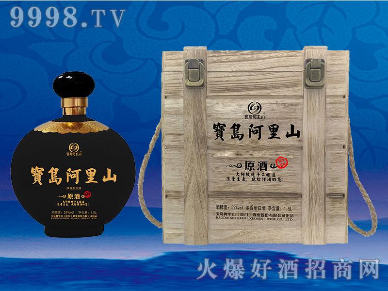 宝岛阿里山53°(窖藏高粱酒木盒)