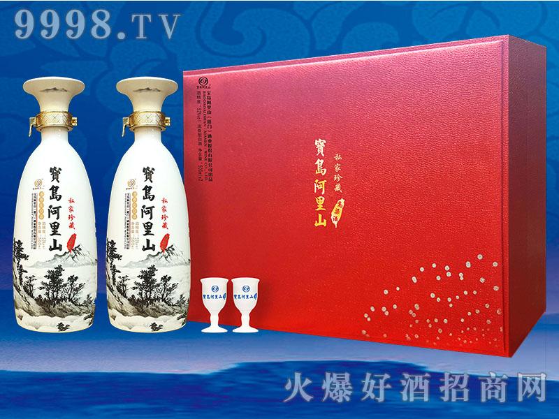 宝岛阿里山酒52°(私家珍藏礼盒)