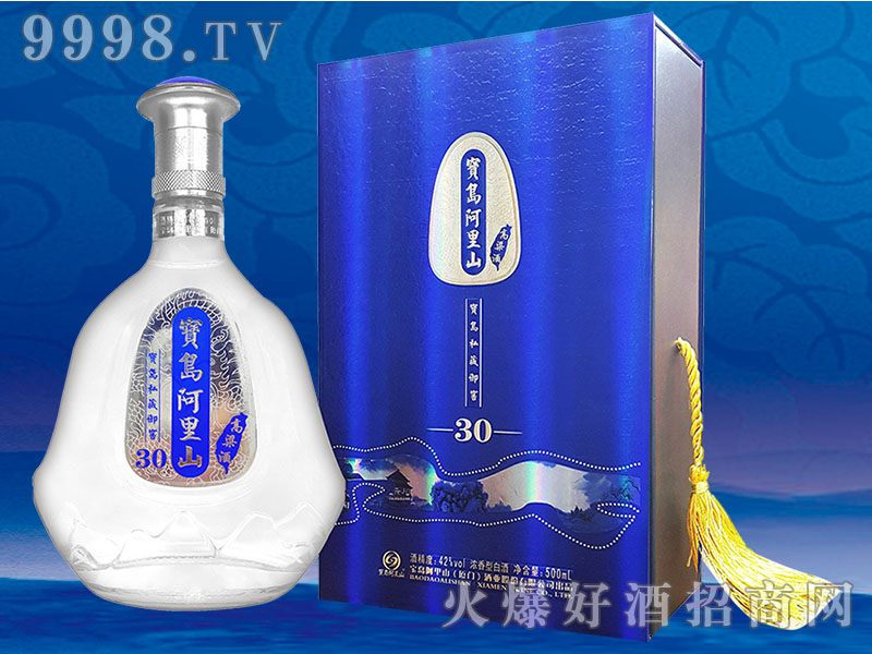 宝岛阿里山酒42°(私藏御窖30)