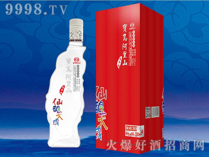 宝岛阿里山酒52°(秘藏30)