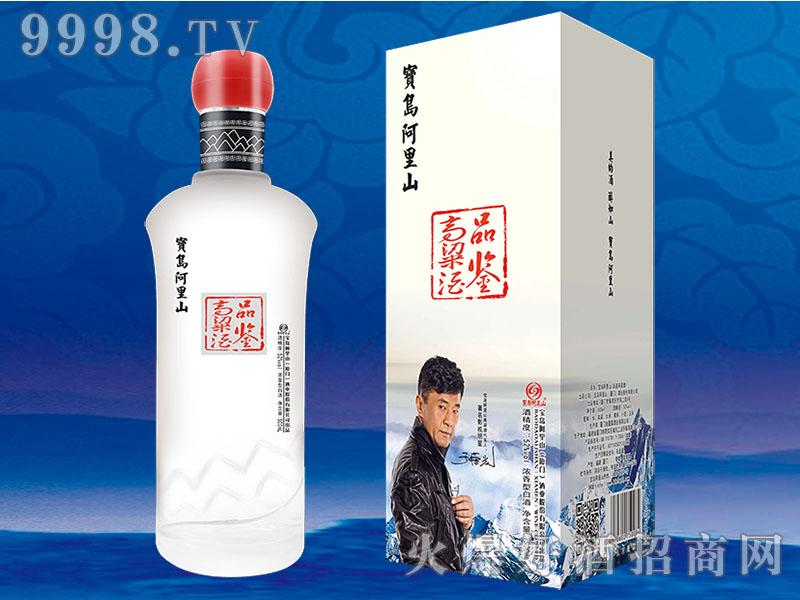 宝岛阿里山52°(品鉴高粱酒)