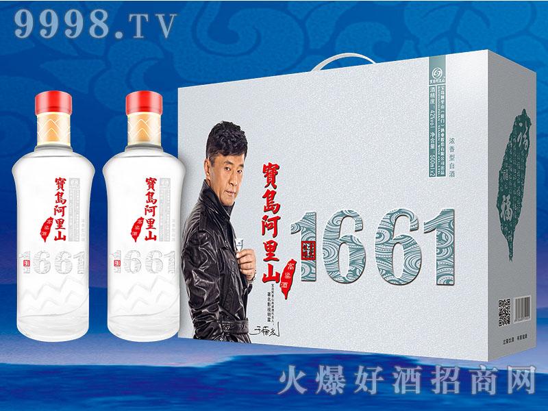 宝岛阿里山酒42°(贵宾佳酿1661)