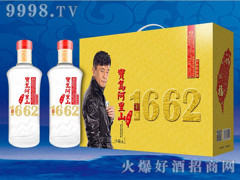宝岛阿里山酒52°(贵宾佳酿1662)