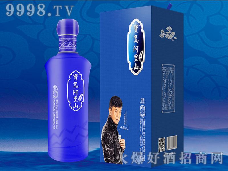 宝岛阿里山酒42°(尚品30)