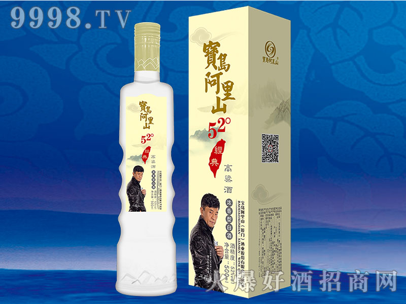 宝岛阿里山52°(经典高粱酒)
