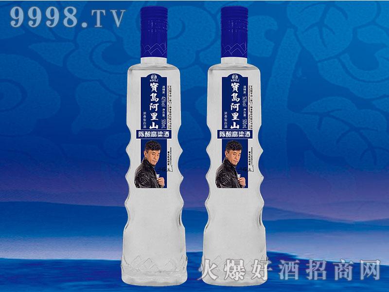 宝岛阿里山酒42°52°(陈酿高粱酒)