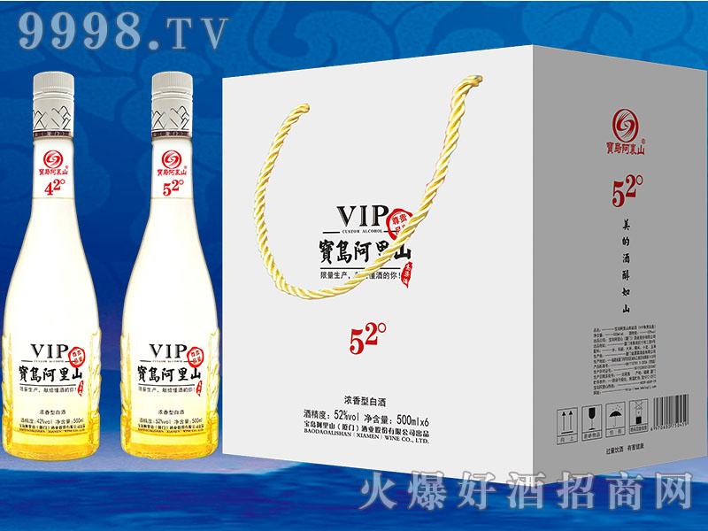 宝岛阿里酒42°52°(VIP尊贵品鉴)