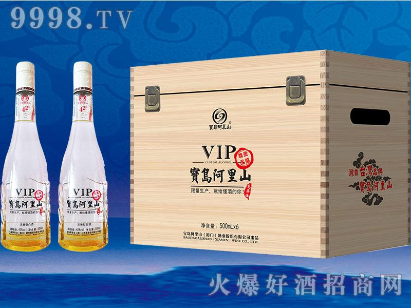 宝岛阿里山酒42°52°(VIP品鉴至尊版)