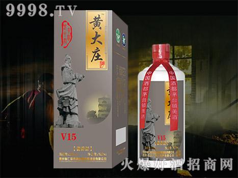 不醉定制酒・黄大庄V15