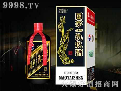 不醉定制酒・国茅0852�鹁辆疲ê诮穑�