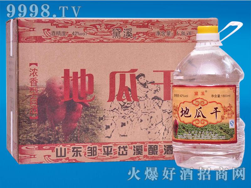 岱溪地瓜干酒42度1800ml