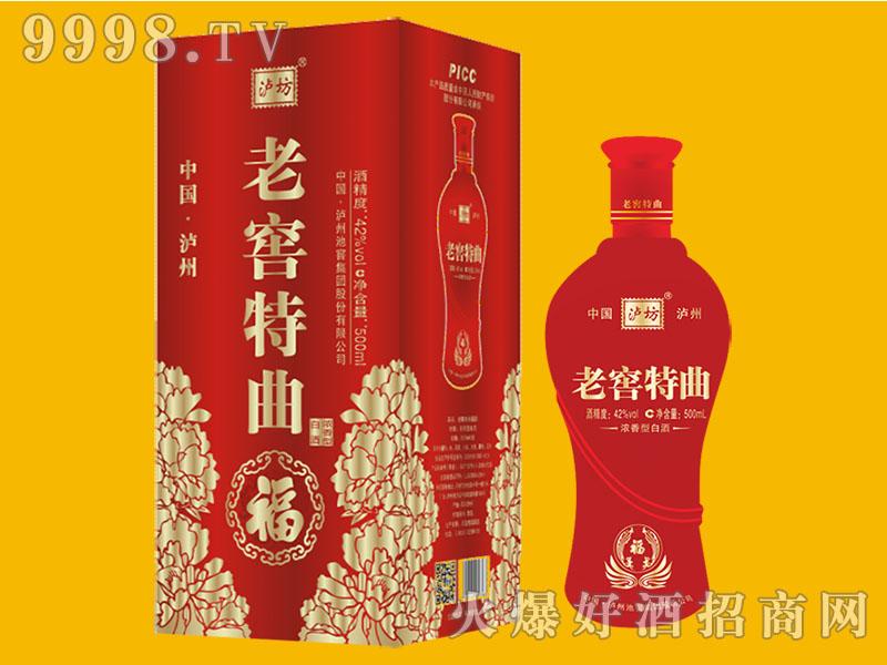 老窖特曲-红酒(红福)