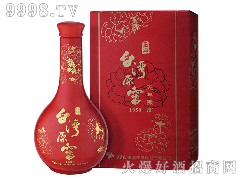 玉山台湾原窖酒・1950陈高5