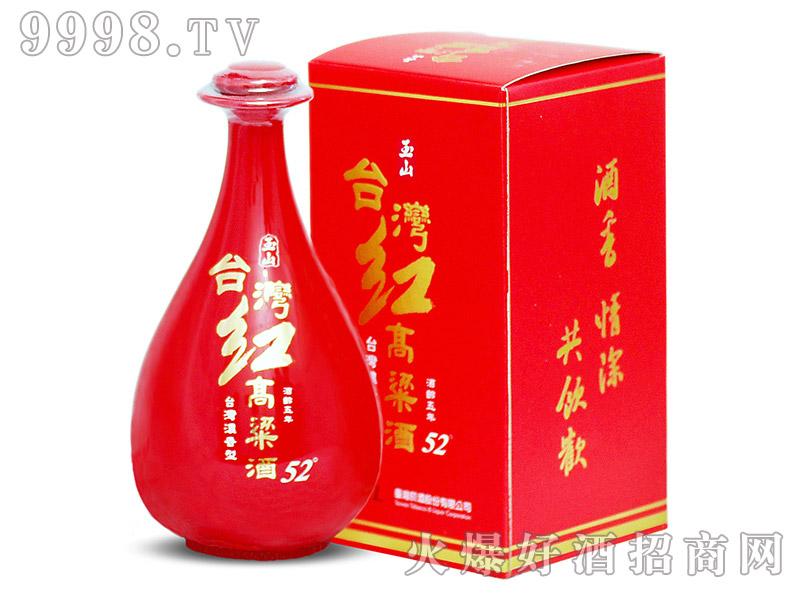 玉山台湾红高粱酒52度(红瓷瓶)