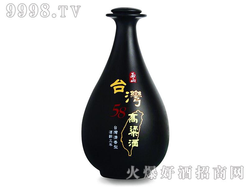 玉山台湾高粱酒・黑瓷瓶58度500ml