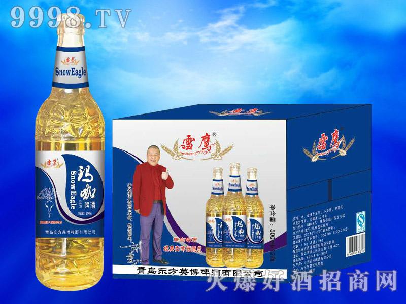 雪鹰玛咖啤酒经典白啤酒原浆500ml