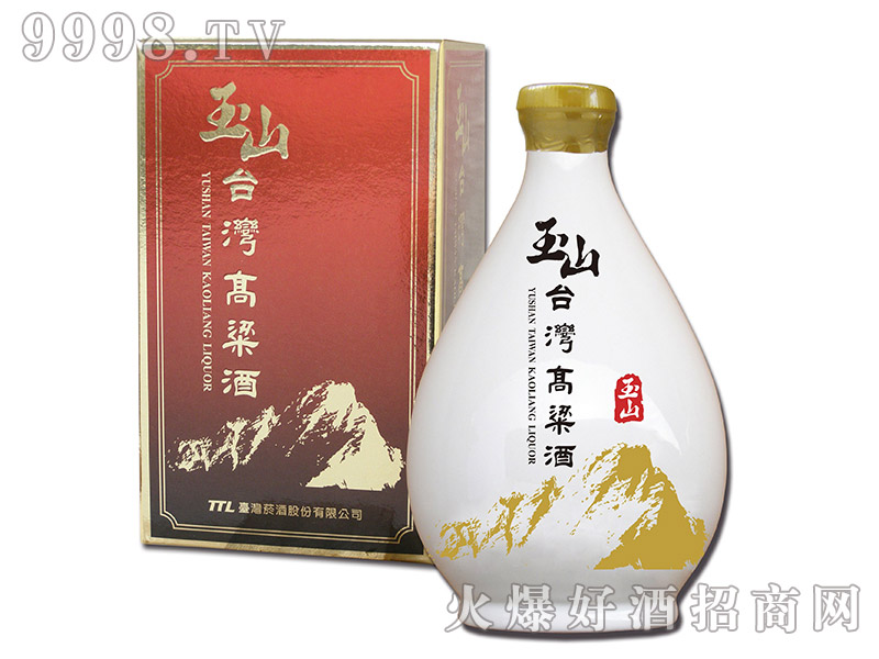 玉山台湾高粱酒・白瓷瓶