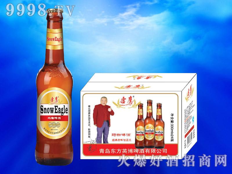 雪鹰玛咖啤酒经典白啤酒原浆330ml×24瓶