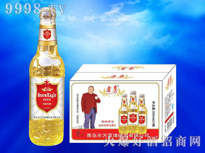 雪鹰玛咖啤酒经典白啤酒原浆330ml