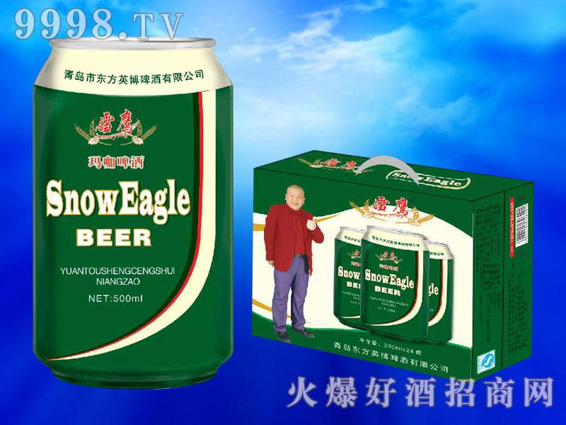 雪鹰玛咖啤酒330ml