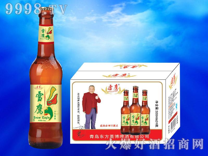 雪鹰脸谱经典白啤酒原浆330ml×24瓶