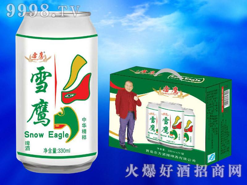 雪鹰脸谱啤酒330ml