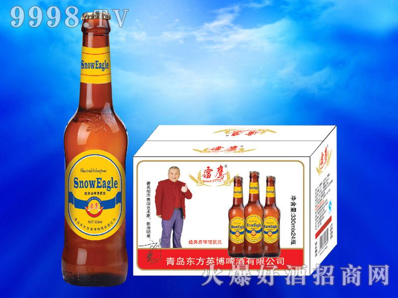 雪鹰经典白啤酒原浆330ml×24瓶