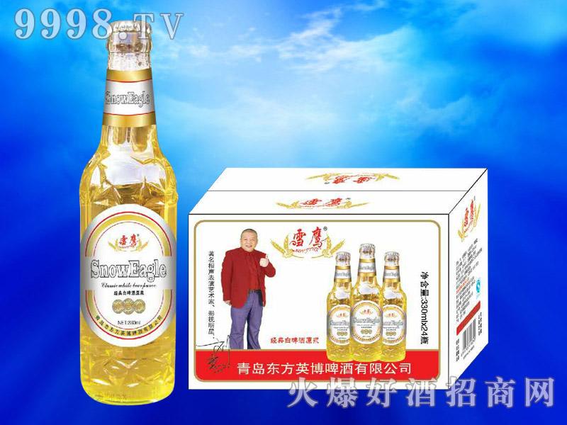雪鹰经典白啤酒原浆330ml(瓶)
