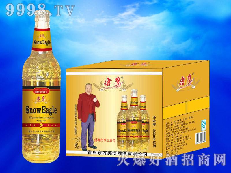 雪鹰经典白啤酒原浆500ml×12瓶