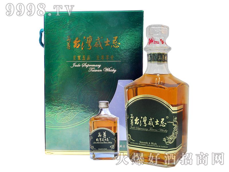 玉尊台湾威士忌40度(700ml+80ml)