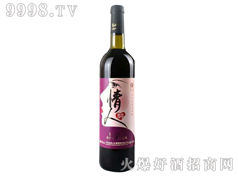 商山红情人醉葡萄酒
