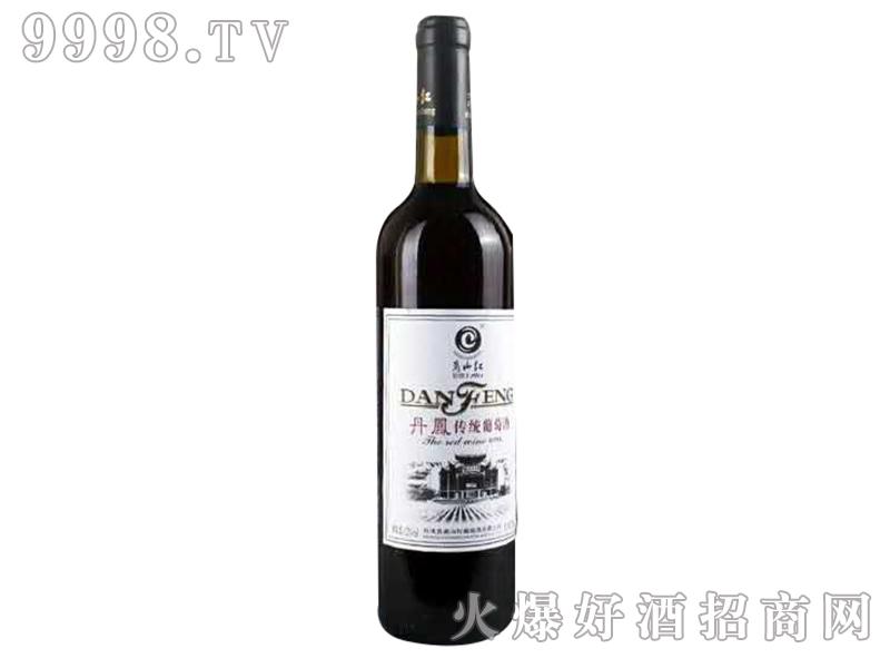 商山红丹凤传统葡萄酒