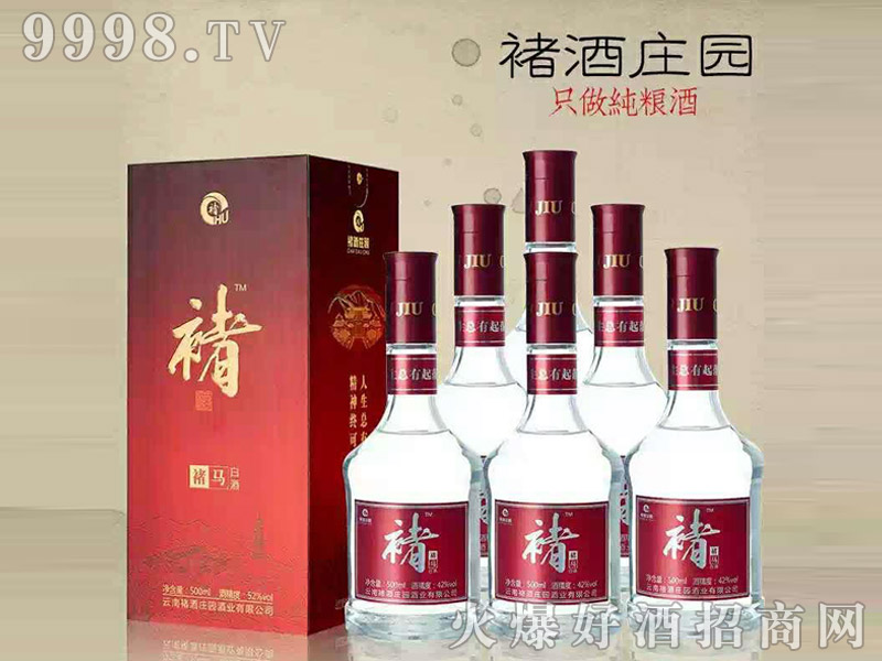 褚酒庄园褚马白酒小曲清香型500mlx6瓶