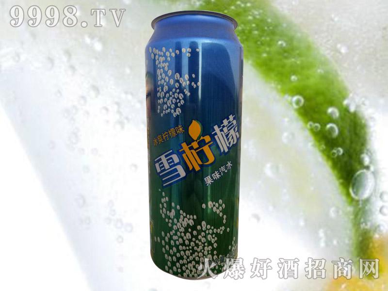 雪柠檬果味汽水