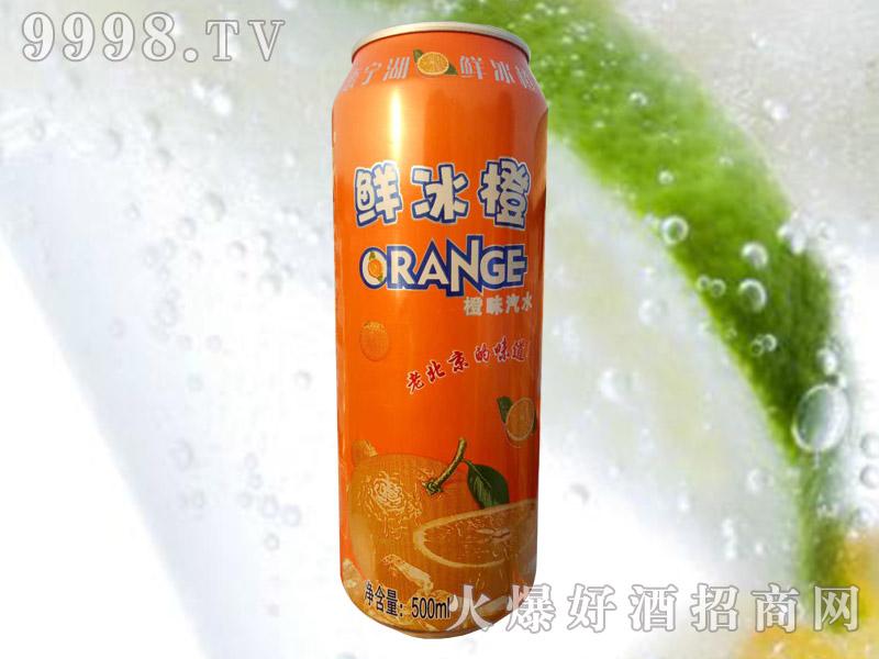 鲜冰橙橙味汽水